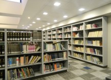 Biblioteca Ainavillo - Concepción