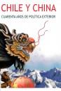 http://biblioteca.udd.cl/novedades-bibliograficas/chile-y-china-cuarenta-anos-de-politica-exterior/